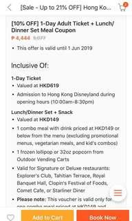 HONG KONG DISNEYLAND (ADULT)
