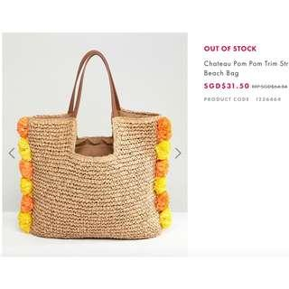 Chateau Pom Pom Trim Straw Beach Bag