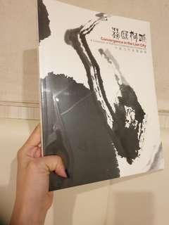 🚚 Unwrapped, Chinese Art Book