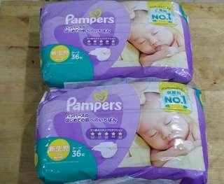 Pampers Ichiban Taped 36's x 2packs (NEWBORN)