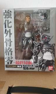 🚚 Figuarts Apocalypse Zero Kakugo no Susume figure