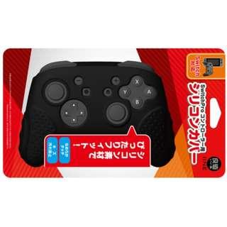 [In Stock] IINE Switch ProCon Silicone Casing with Grip (Black)