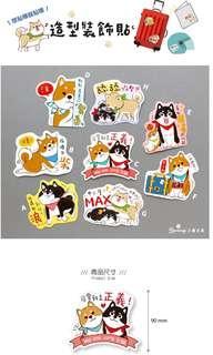 台灣製造 柴犬貼紙 黑柴啡柴 裝飾貼 柴犬行李貼