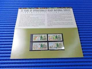 1994 Singapore Presentation  Pack 25 Years of Operationally Ready National Service Commemorative Stamp Issue MNH