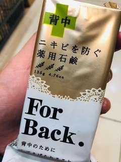 🚚 日本製背部專用潔膚皂