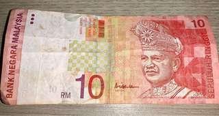 Duit lama RM10 (Aishah) 1 helai