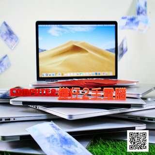 Macbook PRO/ Macbook air 蘋果MAC筆電 APPLE二手便宜 樺仔瘋了 【樺仔MAC U Happy】