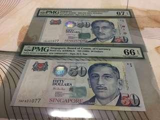 Singapore $50 commemorative issued banknote set