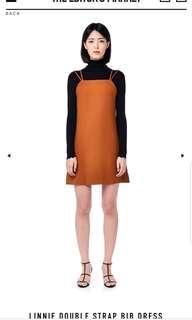 The editors market double strap dress