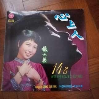 张小英黑胶唱片Vinyl Record
