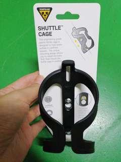 To peak shuttle cage black