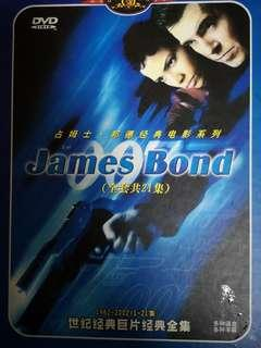 James Bond 經典電影系列(全套共21集)