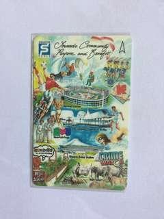 SINGAPORE POOLS Phonecard