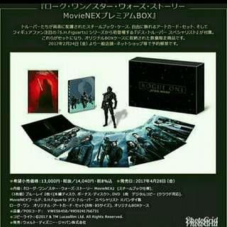 全新 未開 Shf Death Trooper SP & STAR WARS / ROGUE ONE DVD BOX SET 星球大戰 日本 限定版 非 hot toys