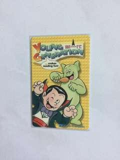 Vintage Phonecard