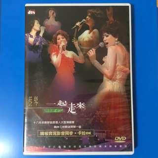 蔡琴 一起走來 演唱會 dvd 2001年