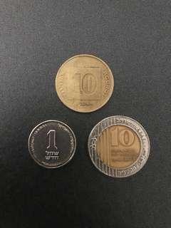 ISRAEL COINS CIRCULATED 3PCS