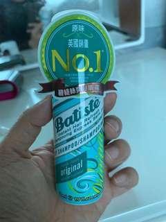 Batiste Dry Shampoo 頭髮乾洗噴霧 (50ml)