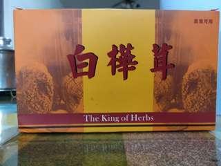 🚚 白樺茸茶-30包/盒
