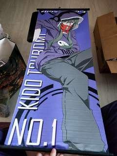 Kagerou Project Kagepro Kido Tsubomi tapestry