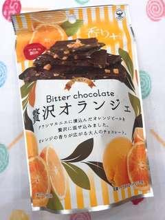 🚚 老鷹牌巧克力-3種口味
