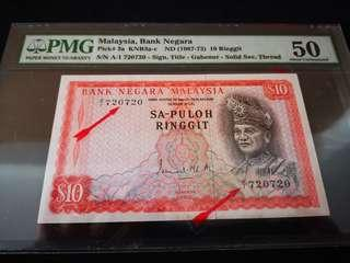 🇲🇾 Malaysia RM10 SA-PULOH 1967      A1 + REPEATER Serial Number 720720 PMG 50AUNC RARE!