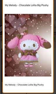 Toreba Prize Sanrio Melody Chocolate Lolita