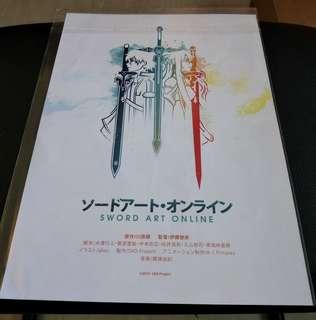 Sword Art Online SAO A4 print