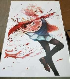 Kyoukai no Kanata A3 poster
