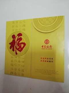 Bank of china angpao