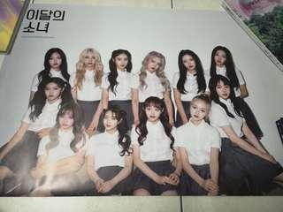 Loona ++ poster (limited A)