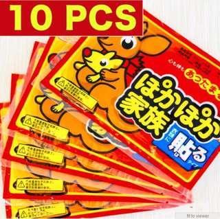 ★Menstrual Pad ★Heat Pad ★Winter Warm Pad ★1 bundle=10 pcs ★FAQ.SG
