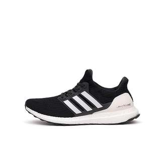 """55ea8cf060634 Adidas Ultra Boost 4.0 """"show your stripes"""""""