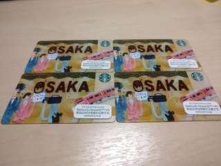 Japan Starbucks City Exclusive Gift Card OSAKA