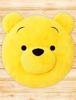 Winnie The Pooh Cushion