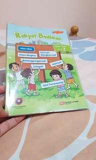 🚚 Rakyat Budiman Primary 2