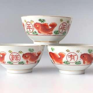 Vintage Collectibles Bowl Chinese Bowl Nian Nian You Yu 年 年 有 魚 Porcelain Bowl Ceramic Bowl Serving Bowl Dessert Bowl Rice Bowl Soup Bowl