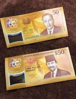 CIA 50 Singapore Brunei Commemorative Note (2 notes for $160) 🇸🇬🇸🇬🇸🇬
