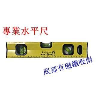 磁性水平尺 鋁合金水平测量尺 水平儀 水平器 水平尺 水平測量尺 多角度帶斜功能水平尺 工具 手工具