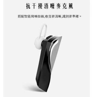 智慧藍芽翻譯耳機 科技新品搶先價$599