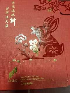 Red Packet - SMBC - Rabbit