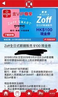 Zoff SMART$100
