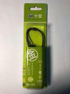 🚚 十全 AA163 鍍金3.5 Y型轉接連接線 AV端子 AV線 RCA 3.5mm 音源線