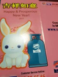 Red Packet - SPC Wearnes - Rabbit