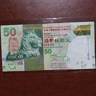 Currency HKD $50 (911166)