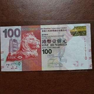 Currency HKD $100 (177710)