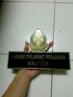 Hakim Pelawat Penjara Malaysia Metal Plate