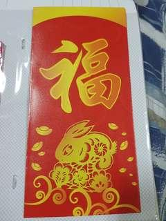 Red Packet - 7 Eleven - Rabbit