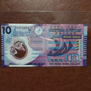 Currency HKD $10 (479988)