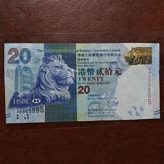 Currency HKD $20 (355595)